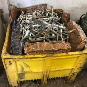 non-ferrous metal buyer